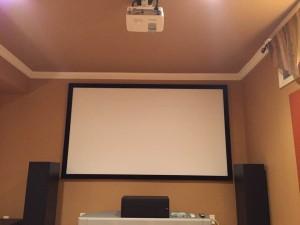 HiFi Guys Big Screen 1